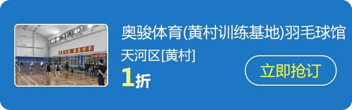 奥骏体育(黄村训练基地)千亿国际app下载.jpg