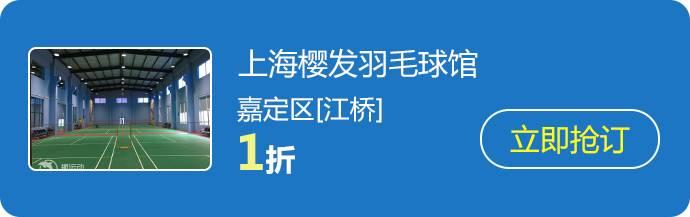 上海樱发千亿国际app下载.jpg