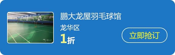 鹏大龙屋千亿国际app下载.jpg